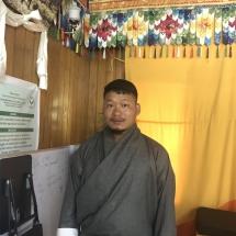 Tashi Tshering CID 202009917863